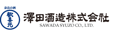 Sawadasyuzo Co., Ltd. not only brews and sells sake but also produces and sells enzyme foods as OEM, and operates the Sadako Sawada Memorial Music Academy.